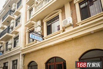 北戴河刘庄蓝庭湾宾馆