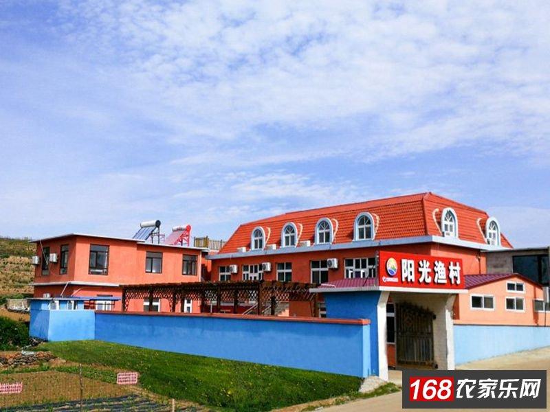 哈仙岛阳光渔村