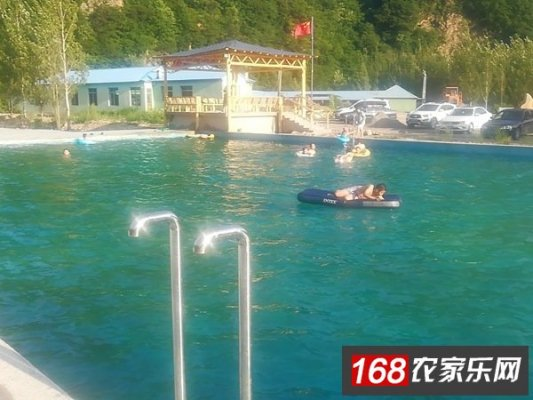 本溪老边沟幽闲居旅游度假村
