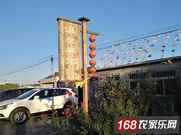盘锦红海滩温馨农家院