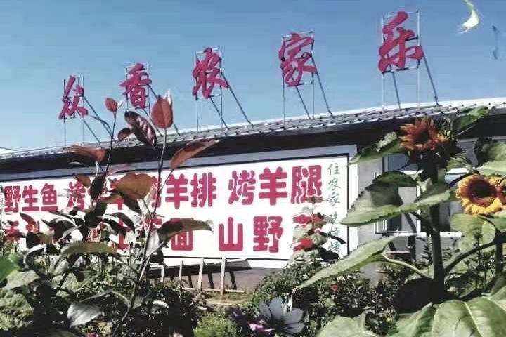 沽源天鹅湖众香kok官网首页