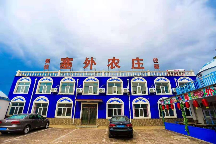 张北草原塞外农庄