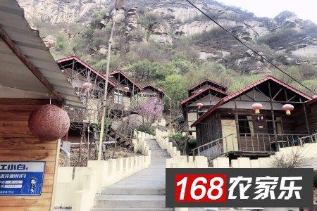 [北京密云]北京一瀑山庄农家乐