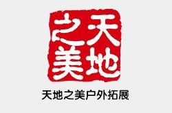 [拓展训练]北京天地之美户外拓展