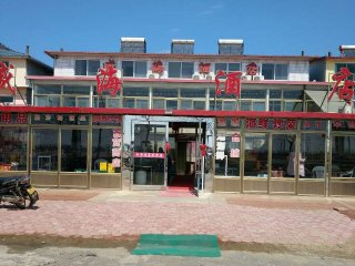 丹东大鹿岛盛海酒店