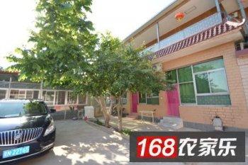 [北京·怀柔]百泉山旺子农家院