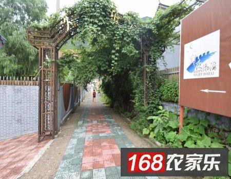 [北京怀柔]响水湖久清乐园农家院