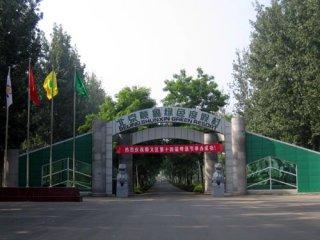 [北京顺义]北京顺鑫绿色度假村