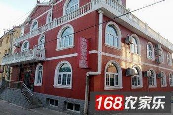龙庆峡和睦温馨君饭庄农家院