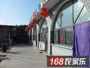 延庆柳沟村民窑农家院