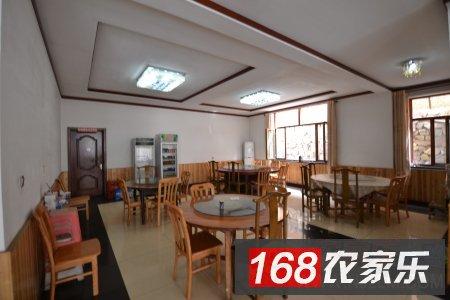 九山顶逸香阁别墅(农家院)