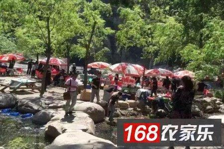 北京仙翁度假村