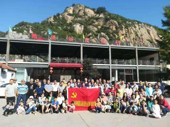 北京精灵谷度假村