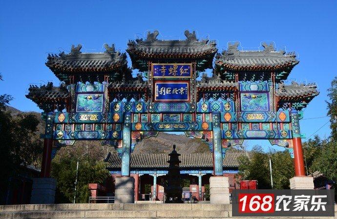 红螺寺-北京怀柔红螺寺景区攻略