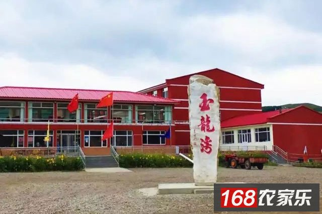 丰宁坝上草原玉龙湾庄园