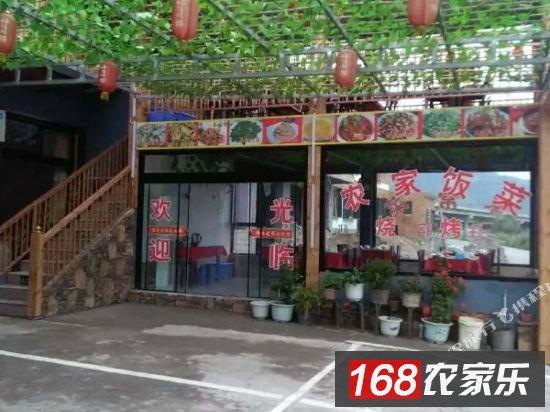 野三坡伟业家园农家院
