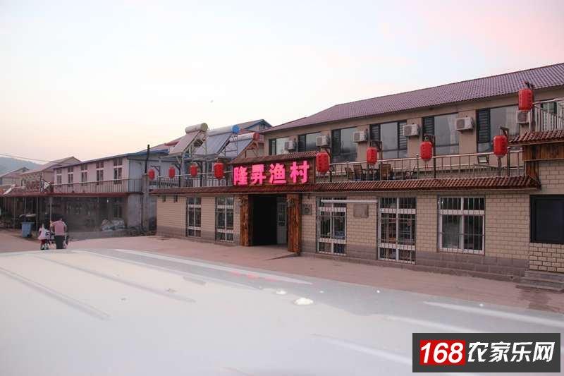 哈仙岛隆昇渔村民宿