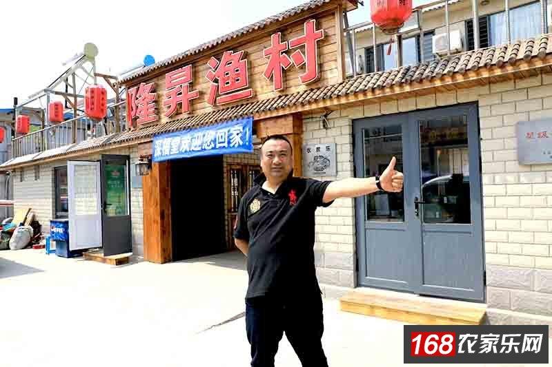 哈仙岛隆昇渔村