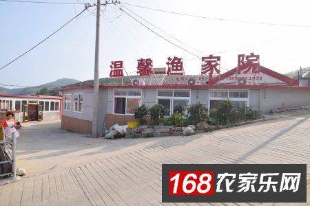 [辽宁·大连]海王九岛温馨渔家院