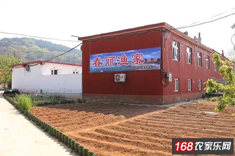 长海县小长山乡春丽渔家旅店
