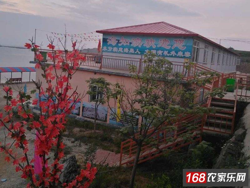 石城岛海知滨度假村