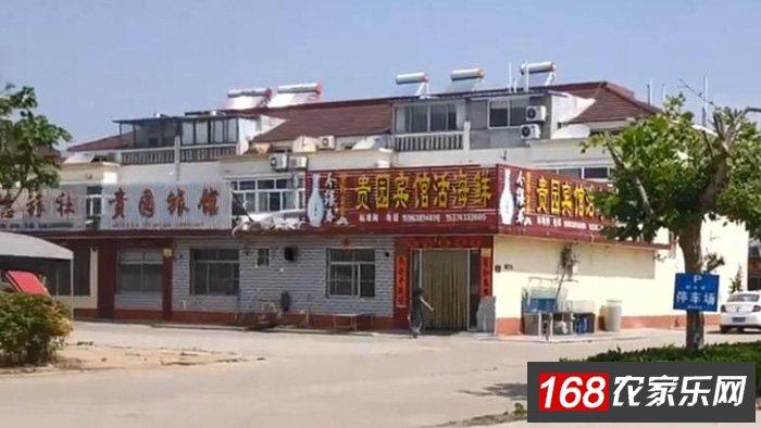日照刘家湾贵园渔家乐