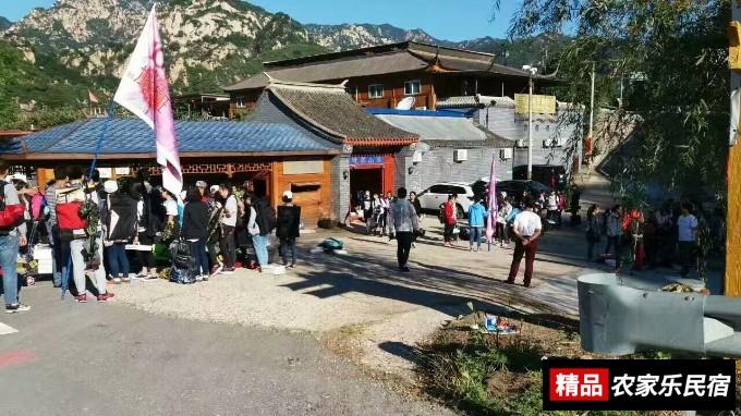 [北京·怀柔]百泉山境界山庄度假村