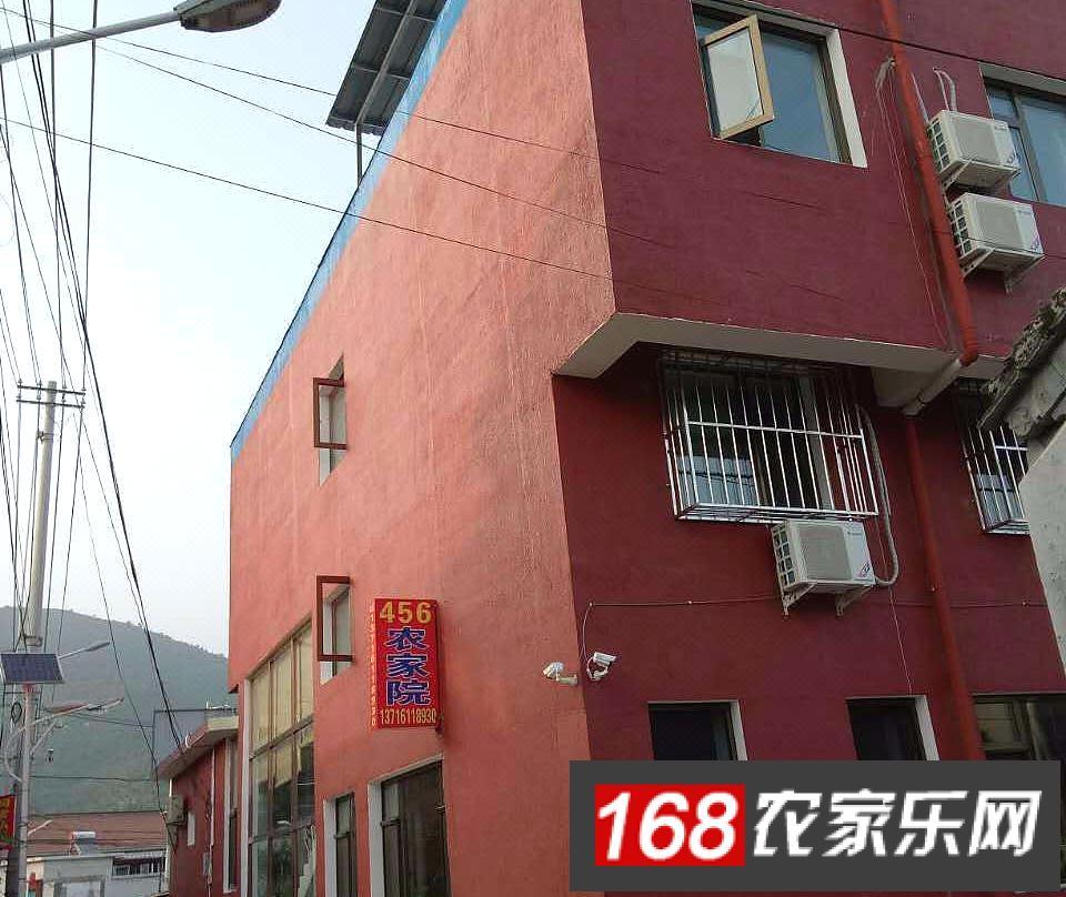 北京456农家院