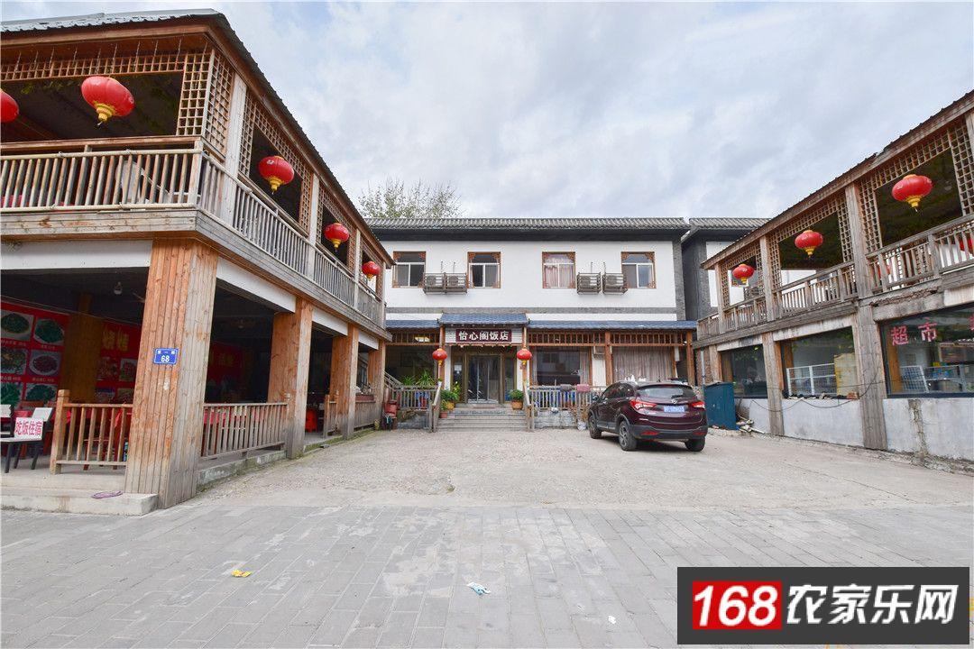 野三坡百里峡怡心阁饭店