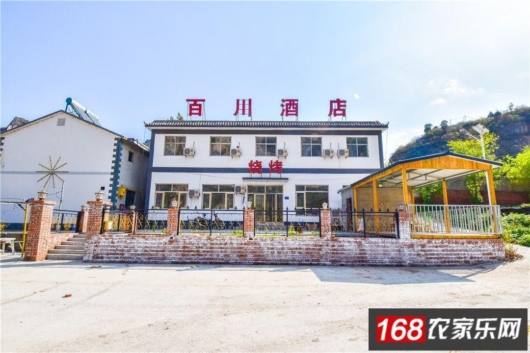 野三坡百川酒店
