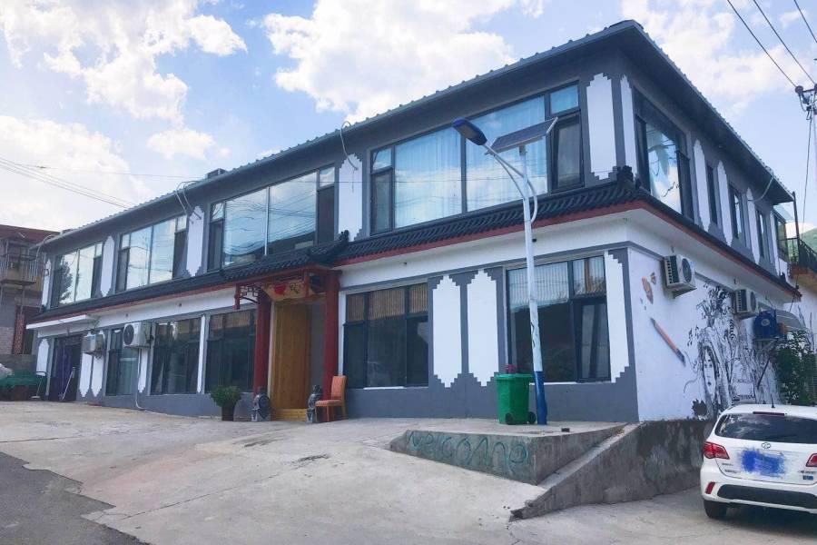 青龙峡贵玺文化小院