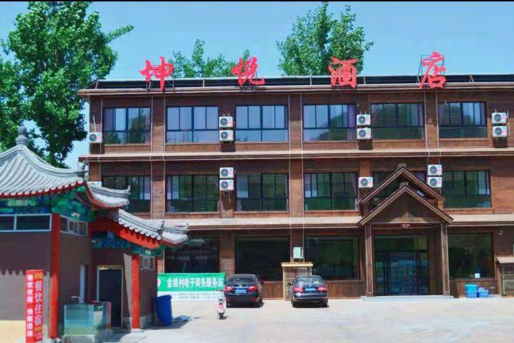 易水湖坤悦酒店