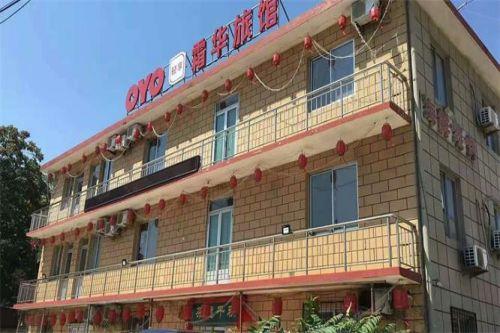 北戴河霜华旅馆
