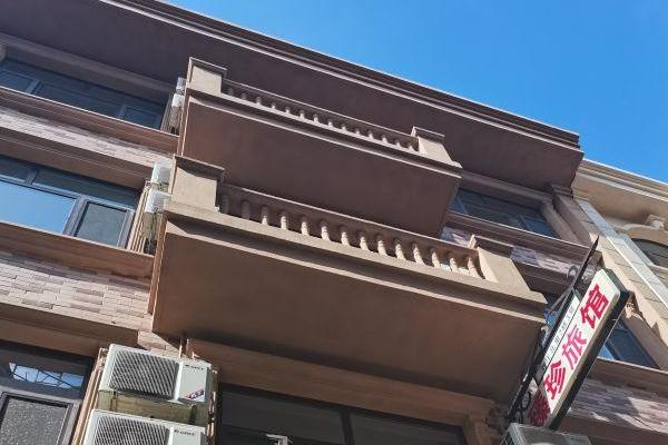 北戴河刘庄臻珍宾馆