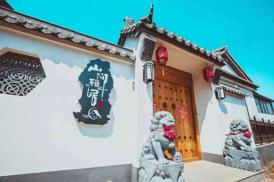 延庆四季花海山涧雅居泳池民宿