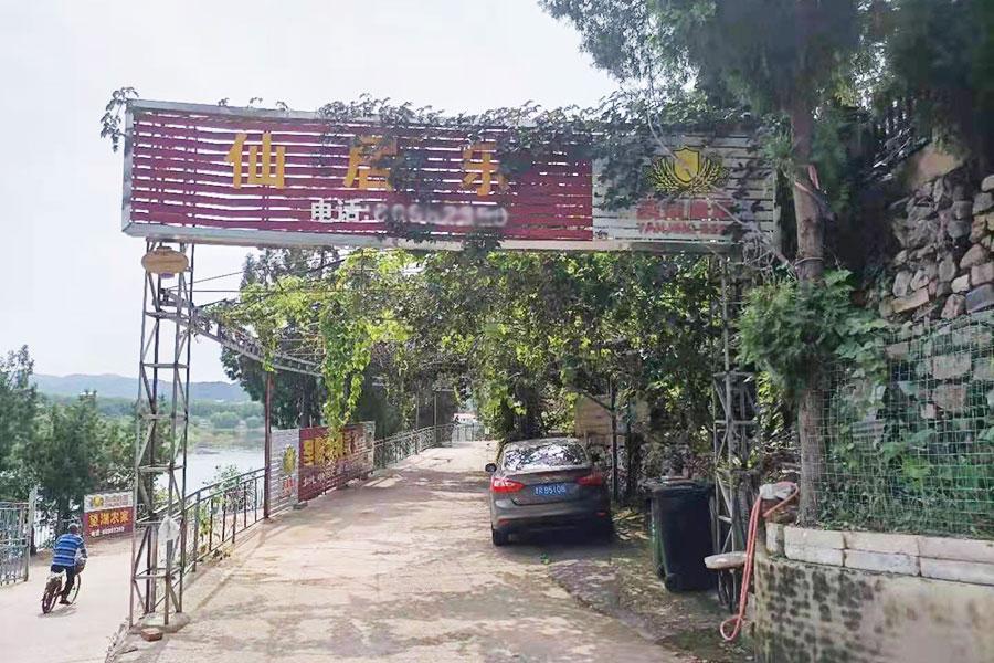 金海湖仙居乐农家院